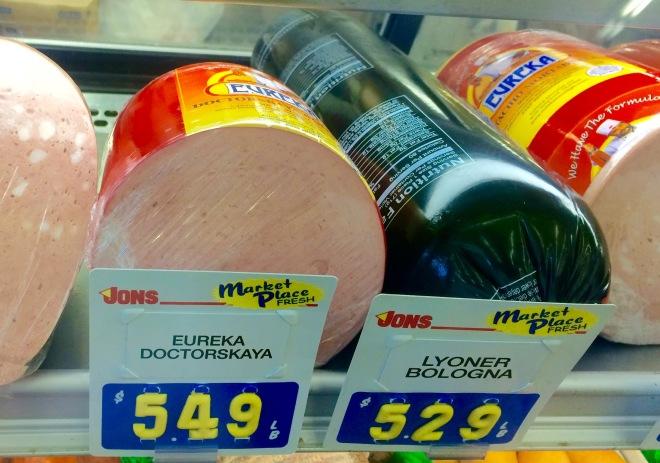 #jonsmarkets #bolognas